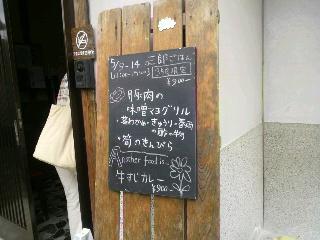 2011051108070000.jpg